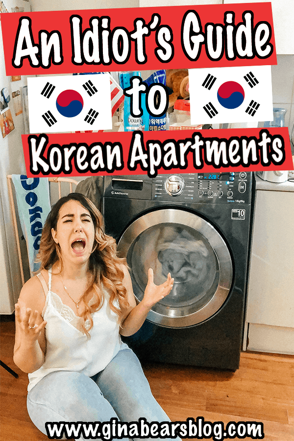 An Idiot S Guide To Korean Apartments Gina Bear S Blog Share the best gifs now >>>. gina bear s blog