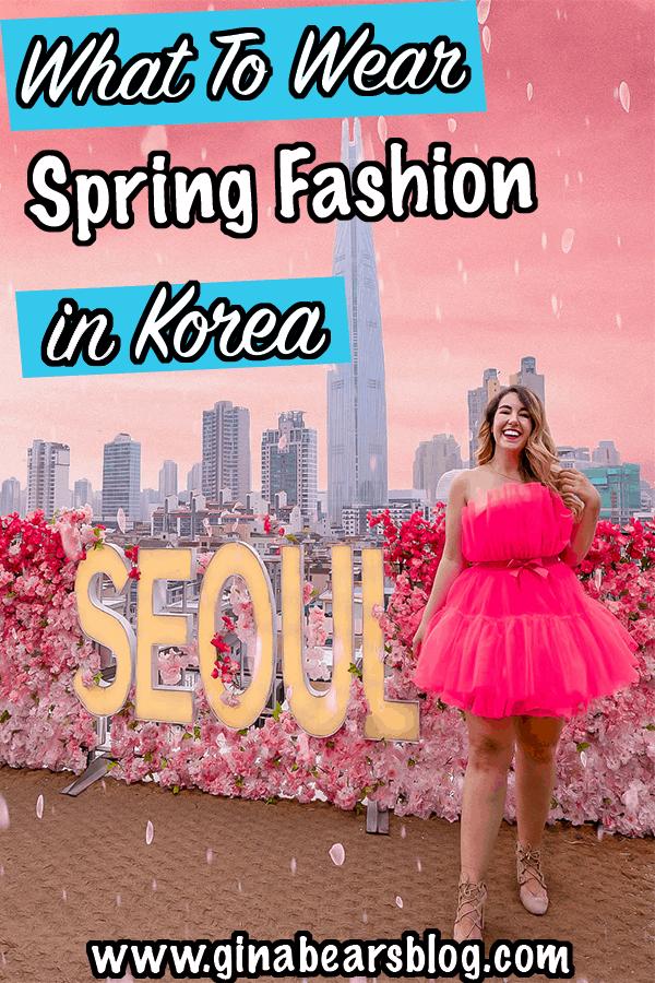 Spring Fashion Korea Gina Bear S Blog